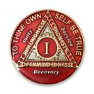 12 Jewel Red Tri-plated Sunlight of the Spirit AA Coin